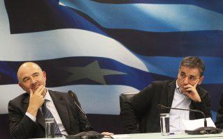 Ο υπουργός Οικονομικών Ευκλ. Τσακαλώτος αναμένεται να συναντηθεί με τον Γάλλο υπουργό Οικονομικών Μ. Σαπέν την Κυριακή.