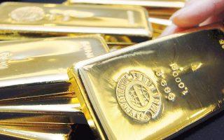 Πέραν της πρώτης –εντός δεκαετίας– αύξησης των αμερικανικών επιτοκίων, επίκεινται και άλλες μέχρι την εκπνοή του έτους. Κατά το Παγκόσμιο Συμβούλιο Χρυσού, το 2016, το δολάριο και τα επιτόκια δεν θα έχουν βαρύνοντα ρόλο για το πολύτιμο μέταλλο, αφ' ης στιγμής συνεκτιμηθεί ο παράγοντας δολάριο.