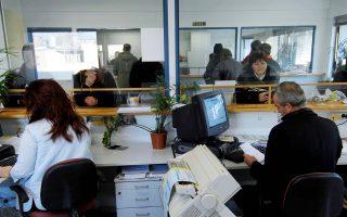 Περισσότερες από 300 σοβαρές υποθέσεις δημοσίων υπαλλήλων εκκρεμούν στα πειθαρχικά συμβούλια, τα οποία θα πρέπει από τώρα και στο εξής να ενημερώνουν ηλεκτρονικά για την πορεία των εργασιών τους.