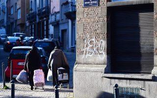Στην εικονιζόμενη οδό Ανρί Μπερζ των Βρυξελλών διατηρούσε «γιάφκα»  ο Σαλάχ Αμπντεσλάμ, εγκέφαλος των επιθέσεων στο Παρίσι στις 13 Νοεμβρίου.