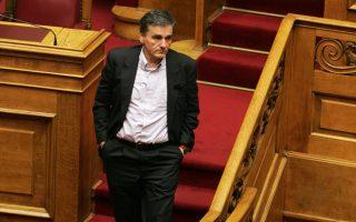 Ο υπουργός Οικονομικών, Ευ. Τσακαλώτος, έχει προγραμματίσει συναντήσεις με τους ομολόγους του από την Ευρωζώνη.