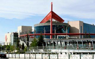 Η ολλανδική MDC συμμετείχε ενεργά στον σχεδιασμό του Χωριού Τύπου στο Μαρούσι, προσδοκώντας την απευθείας ανάληψη του έργου, που περιελάμβανε και την ανάπτυξη εμπορικού κέντρου (το σημερινό The Mall) από τον Δήμο Αμαρουσίου.