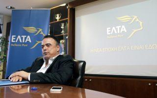 Ο πρόεδρος και διευθύνων σύμβουλος των ΕΛΤΑ Κωστής Μελαχροινός.