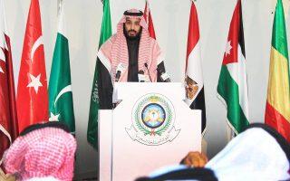 Σύμφωνα με τις πληροφορίες, ο Μοχάμεντ μπιν Σαλμάν ετοιμάζεται για τον θρόνο.