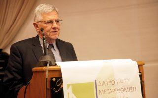 Ο καθηγητής του Πανεπιστημίου Αθηνών και πρώην υπουργός Τάσος Γιαννίτσης.