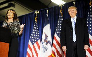Tη στήριξή της προς τον Ντόναλντ Τραμπ, υποψήφιο για το προεδρικό χρίσμα του Ρεπουμπλικανικού Κόμματος, έκανε γνωστή η πρώην κυβερνήτης της Αλάσκας, Σάρα Πέιλιν.