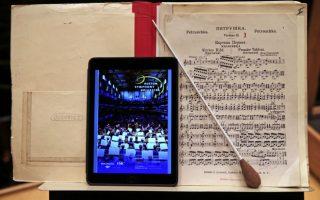 Τεχνολογία και μουσική. Αν η ακρόαση μιας συναυλίας συνοδεύεται απαραίτητα με συστάσεις για την απαγόρευση κινητών τηλεφώνων και ηλεκτρονικών συσκευών, ήρθε η στιγμή κάποια πράγματα να αναθεωρηθούν. Σε μια προσπάθεια της Boston Symphony Orchestra  να αποκτήσει ένα πιο νεανικό και διαφορετικό κοινό με σκοπό την διεύρυνσή του, οι υπεύθυνοι  σκέφτηκαν να δανείζουν και ένα iPad στους θεατές κατά την είσοδό τους. Η ταμπλέτα θα είναι φορτωμένη με πληροφορίες για το έργο, όπως αναλύσεις και παρτιτούρες αλλά ακόμα θα δίνεται η δυνατότητα στον θεατή να παρακολουθεί λήψεις από κοντά της ορχήστρας και του μαέστρου. AP Photo/Charles Krupa)