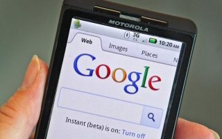 stoichise-akriva-stin-google-to-amp-8230-iphone0