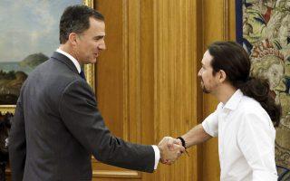 Ο βασιλιάς Φίλιππος της Ισπανίας υποδέχεται τον επικεφαλής του αριστερού Podemos, Πάμπλο Ιγκλέσιας, συνεχίζοντας τις διερευνητικές επαφές για τον σχηματισμό κυβέρνησης.