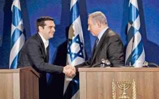 «Καλωσόρισες, φίλε μου». Με αυτά τα λόγια υποδέχθηκε ο Ισραηλινός π ρωθυπουργός Μπέντζαμιν Νετ ανιάχου τον Ελληνα  ομόλογό  του Αλέξη Τ σίπρα. Οι δύο πρωθυ- πουργοί θα μεταβούν σήμερα στη Λευκωσία, όπου μαζί με τον πρόεδρο Αναστασιάδη θα προεδρεύσουν της τριμερούς Συνόδου Κορυφής Ελλ άδας - Ισραήλ - Κύπρου.