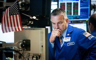 Μετά την ανακοίνωση της Fed, ο δείκτης Dow Jones παρουσίαζε απώλειες της τάξεως του 0,4% λίγο πριν από το κλείσιμο και ο δείκτης Nasdaq υποχωρούσε κατά 0,91%.