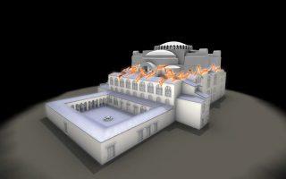 H «Aγία Σοφία» από αρχιτεκτονικής πλευράς: κατασκευή...