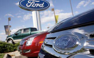 Πανίσχυρη στην περιοχή είναι η ιαπωνική αυτοκινητοβιομηχανία.