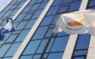 Σύμφωνα με τις επίσημες προβλέψεις, το δημόσιο χρέος της Κύπρου θα μειωθεί στο 95% του ΑΕΠ το 2017 και στο 69% το 2020. Πάντως, ακόμη και μετά την έξοδο η αυστηρή εποπτεία της πορείας της κυπριακής οικονομίας θα συνεχιστεί από την Ευρωπαϊκή Επιτροπή.
