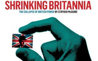 Cool Britannia,γιατί εξαφανίστηκες; Μου λείπεις.