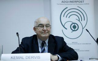 Είναι σημαντικό ότι οι δύσκολες αλλαγές έχουν γίνει μέσα σε δημοκρατικό πλαίσιο, τονίζει ο κ. Ντερβίς και θεωρεί θετικό ότι ο κ. Τσίπρας έκανε ρεαλιστική στροφή.