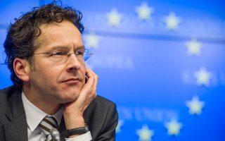 """Δεν ήταν τυχαίο το σχόλιο του επικεφαλής του Eurogroup Γερούν Ντάισεμπλουμ αμέσως μετά την λήξη της συνεδρίασης την προηγούμενη εβδομάδα, που τόνισε ότι η """"πολιτικοποίηση του δημόσιου τομέα και της διοίκησης των τραπεζών όπως είχε συμφωνηθεί το καλοκαίρι πρέπει να σταματήσει""""."""