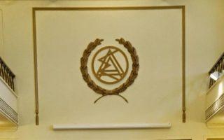 o-proedros-ton-dikigoron-kalei-tin-kyvernisi-na-aposyrei-to-asfalistiko0
