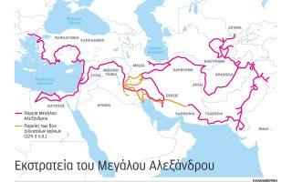 i-istoriki-alitheia-gia-ton-m-alexandro0