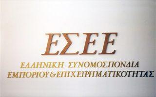 deka-protaseis-gia-to-asfalistiko-katethese-i-esee-ston-g-katroygkalo0