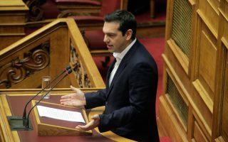 al-tsipras-elate-se-dialogo-katatheste-protaseis0