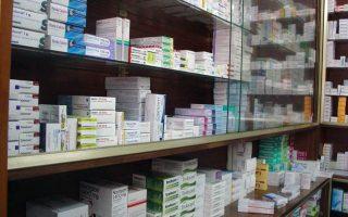 dorean-diathesi-antiikon-farmakon0