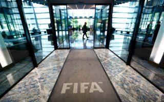 Τον δρόμο της κάθαρσης έχουν ως σημαία της προεκλογικής τους εκστρατείας οι υποψήφιοι για την προεδρία της FIFA.