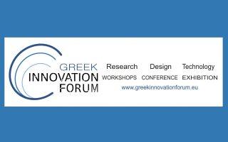 ekdilosi-kainotomias-3rd-greek-innovation-forum
