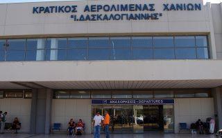 Φωτογραφία αρχείου του αεροδρόμιου Χανίων. Οριστικοποιήθηκε η συμφωνία για την παραχώρηση των 14 Περιφερειακών Αεροδρομίων στην κοινοπραξία της γερμανικής Fraport με την Slentel, με την δημοσίευση της απόφασης του Κυβερνητικού Συμβουλίου Οικονομικής Πολιτικής (ΚΥΣΟΙΠ) που συνεδρίασε στις 13 Αυγούστου, στην Εφημερίδα της Κυβερνήσεως. H σχετική απόφαση ελήφθη ύστερα από την εισήγηση της διοίκησης του ΤΑΙΠΕΔ στις 3 Ιουλίου και υλοποιεί τον σχετικό διαγωνισμό που είχε ολοκληρωθεί προ μηνών, Τρίτη 18 Αυγούστου 2015. ΑΠΕ-ΜΠΕ/ΑΠΕ-ΜΠΕ