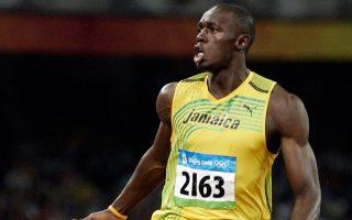 Ο Τζαμαϊκανός παγκόσμιος ρέκορντμαν των 100 και 200 μέτρων, Γιουσέιν Μπολτ, χαρακτήρισε «άσκοπο» τον μηδενισμό όλων των παγκόσμιων ρεκόρ στον στίβο.