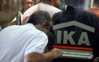 Το ασφαλιστικό στάθηκε αφορμή για να ξεσπάσει νέος «πόλεμος» ανάμεσα σε ΝΔ και ΣΥΡΙΖΑ.