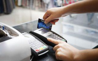 Το ποσοστό των συναλλαγών με κάρτα σε σχέση με τα μετρητά έφτασε να είναι διψήφιο και αναμένουμε περαιτέρω αύξησή του μέσα στο 2016.