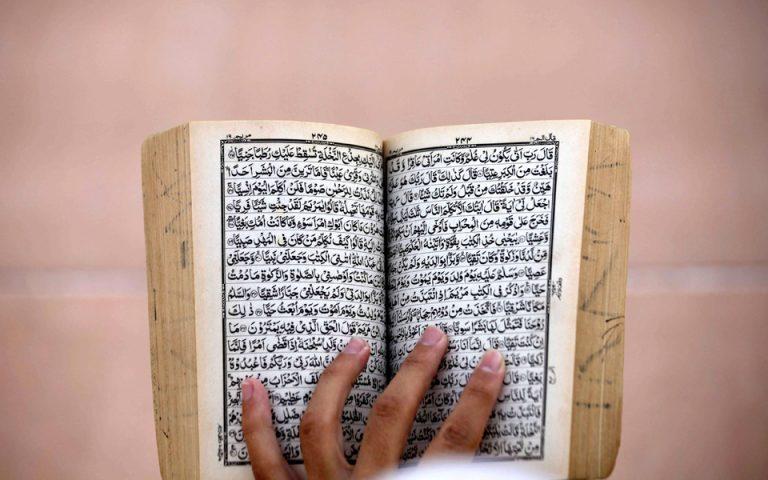 programma-islamikon-spoydon-sto-apth-2117542