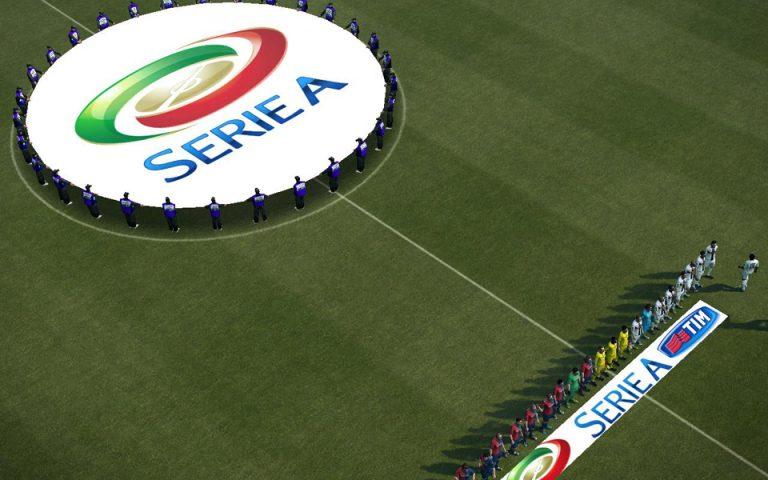 Ιταλία: Στη «φάκα» της οικονομικής αστυνομίας ποδοσφαιριστές, παράγοντες και μάνατζερ