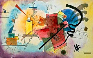 © Wassily Kandinsky, Entwurf zu Gelb – Rot – Blau, 1925, Privatbesitz
