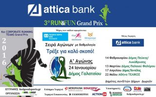 attica-bank-3o-run-amp-038-fun-grand-prix-ston-dimo-galatsioy0
