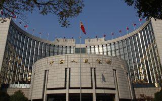 Αναλυτές εκτιμούν ότι η κεντρική τράπεζα της χώρας έχει στείλει λάθος μηνύματα στις αγορές με την πολιτική που ακολουθεί.