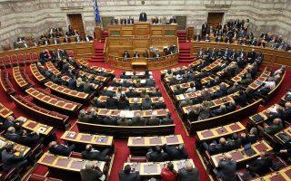 Το «καυτό» νομοσχέδιο για το ασφαλιστικό εκτιμάται ότι θα θέσει εκ νέου σε μεγάλη δοκιμασία τα όρια των αντοχών ειδικά των βουλευτών του ΣΥΡΙΖΑ.