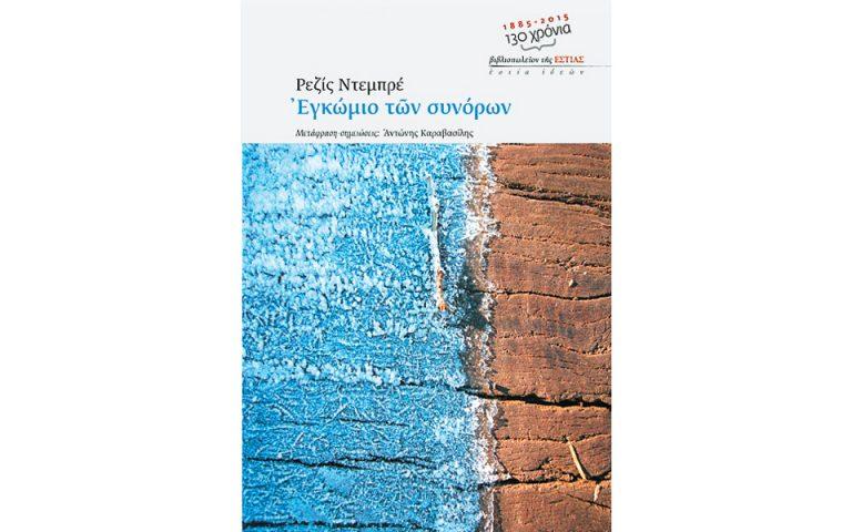 sta-oria-toy-kosmoy-2119266