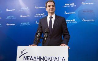 O νέος πρόεδρος της ΝΔ Κυριάκος Μητσοτάκης , κάνει δηλώσεις στους δημοσιογράφους για την νίκη του στις εσωκομματικές εκλογές της ΝΔ, Δευτέρα 11 Ιανουαρίου 2016. Με καταμετρημένο το 70% των ψήφων ο Κυριάκος Μητσοτάκης προηγείται με 51% έναντι 49% του Βαγγέλη Μεϊμαράκη, σύμφωνα με την επίσημη ανακοίνωση που έκανε ο πρόεδρος της ΚΕΦΕ Γιάννης Τραγάκης. ΑΠΕ-ΜΠΕ/ΓΡΑΦΕΙΟ ΤΥΠΟΥ Κ. ΜΗΤΣΟΤΑΚΗ/ΔΗΜΗΤΡΗΣ ΠΑΠΑΜΗΤΣΟΣ