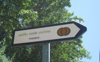Μπορεί ακόμη να είναι δύσκολο να φανταστεί κάποιος τη Μαδρίτη μια μελλοντική Κοπεγχάγη, όμως η δήμαρχος της ισπανικής πρωτεύουσας μοιάζει αποφασισμένη να δει σοβαρά το θέμα «ποδήλατο».