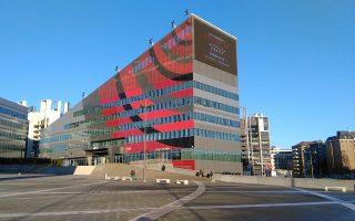 Το κτίριο είναι επιβλητικό και όποιος το επισκεφθεί θα μπορέσει να θαυμάσει κειμήλια του συλλόγου.