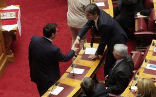 Μάχη με τον πρωθυπουργό, Αλέξη Τσίπρα, για την ηγεμονία στον κρίσιμο χώρο του Κέντρου θα δώσει ο νέος πρόεδρος της Νέας Δημοκρατίας, Κυριάκος Μητσοτάκης.