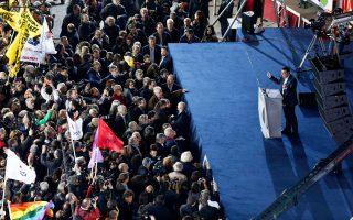 Η κεντρική προεκλογική συγκέντρωση του ΣΥΡΙΖΑ τον περασμένο Ιανουάριο.