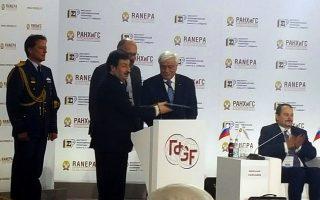 Ο Πρόεδρος της Δημοκρατίας αναγορεύεται σε επίτιμο διδάκτορα της Ρωσικής Προεδρικής Ακαδημίας Εθνικής Οικονομίας και Δημόσιας Διοίκησης.