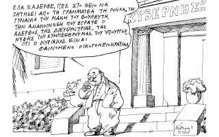 skitso-toy-andrea-petroylaki-13-01-160