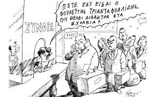 skitso-toy-andrea-petroylaki-16-01-160
