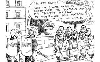 skitso-toy-andrea-petroylaki-23-01-160