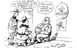 skitso-toy-andrea-petroylaki-05-01-160