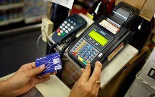 Σύνδεση του αφορολόγητου ορίου με τις αποδείξεις που συγκεντρώνονται με τις χρεωστικές ή πιστωτικές κάρτες.